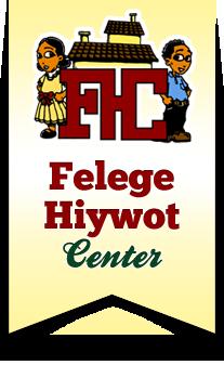 Felege Hiywot Logo